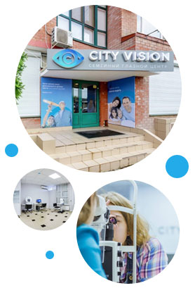 Глазной центр CITY VISION