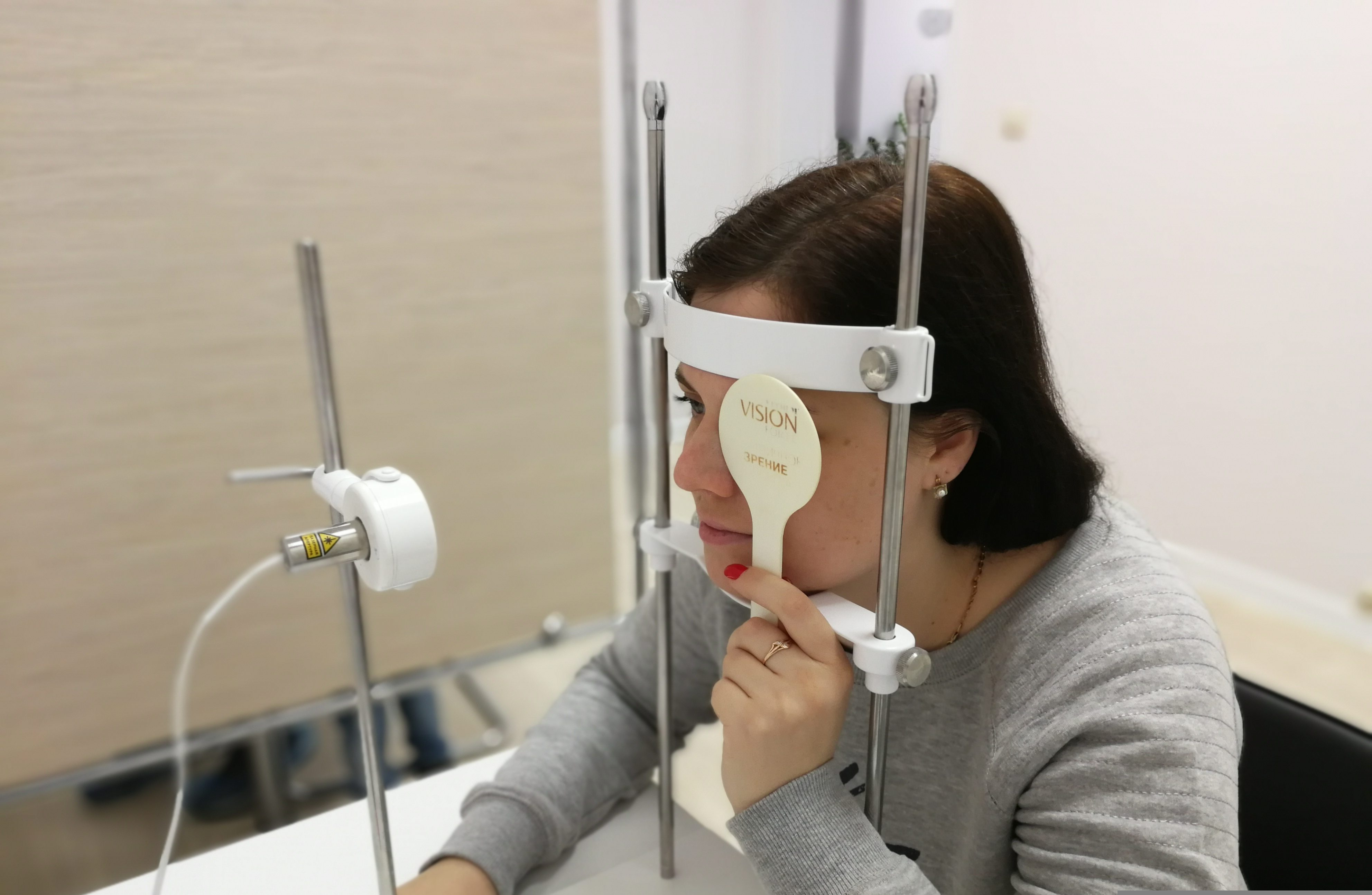 Лазерное лечение в клинике